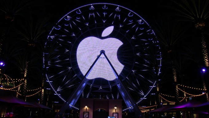 IRVINE SPECTRUM, Giant Wheel Logo